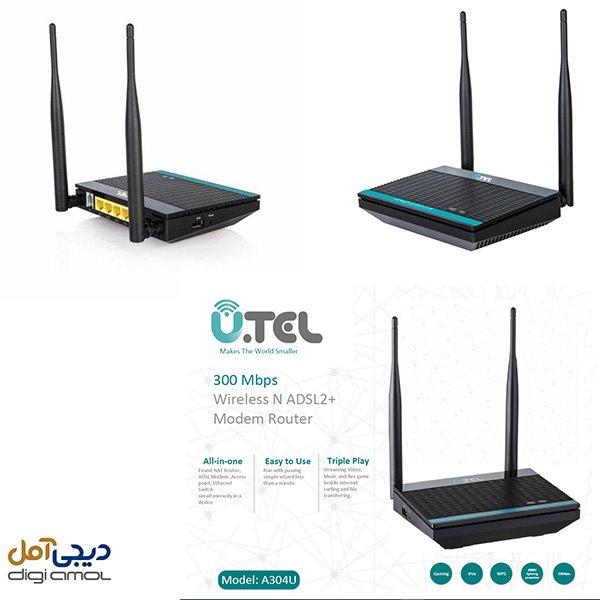 مودم یوتل ADSL2 PlusمدلA304-دیجی آمل