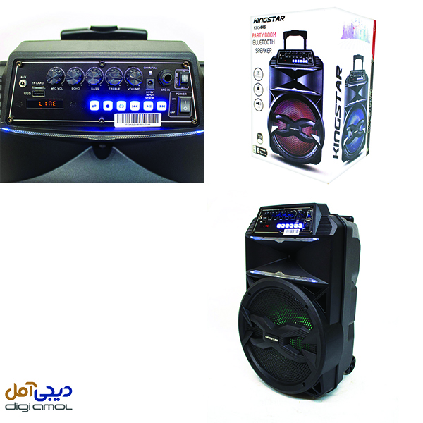 Speaker-Kingstar-KBS448