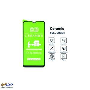 گلس تمام چسب سرامیکی نانو Samsung A10 / M10 مشکی