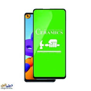 محافظ سرامیک سامسونگ Galaxy A21s| Galaxy A21