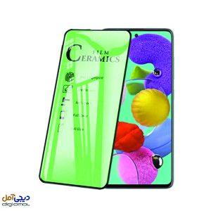 گلس سرامیکی Samsung A51