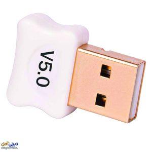 دانگل USB بلوتوث ورژن 5