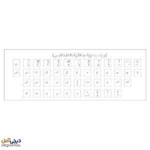 برچسب حروف فارسی کیبورد مدل BK-02