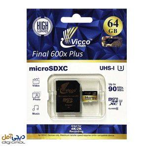 میکرو اس دی ۶۴ گیگ ویکومن